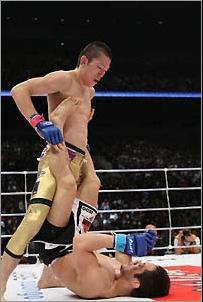 shinya aoki grappling tights spats 11
