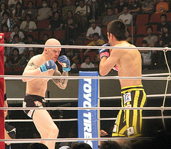 shinya aoki grappling tights spats 15