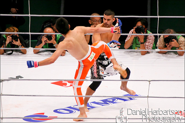 shinya aoki grappling tights spats 16.1