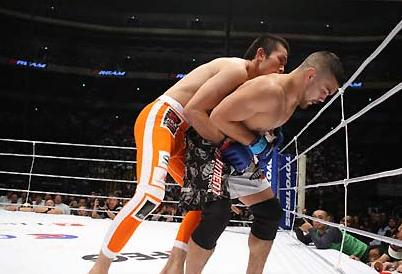 shinya aoki grappling tights spats 16