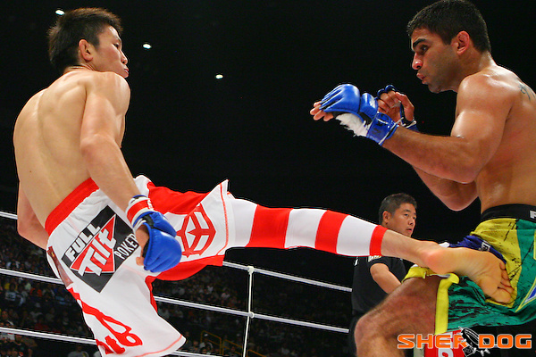 shinya aoki grappling tights spats 18.2 vitor shaolin ribeiro