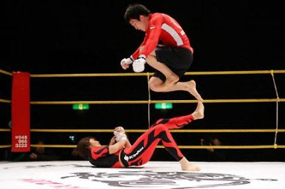 shinya aoki grappling tights spats 3